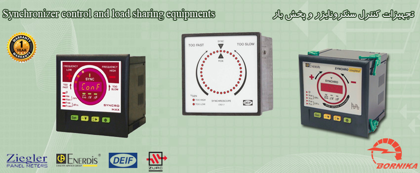 Synchronizer control and load sharing equipments