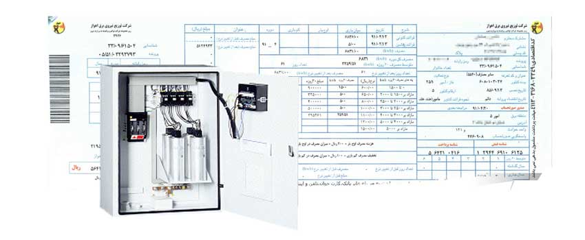 Calculation capacitor banks from electric bill